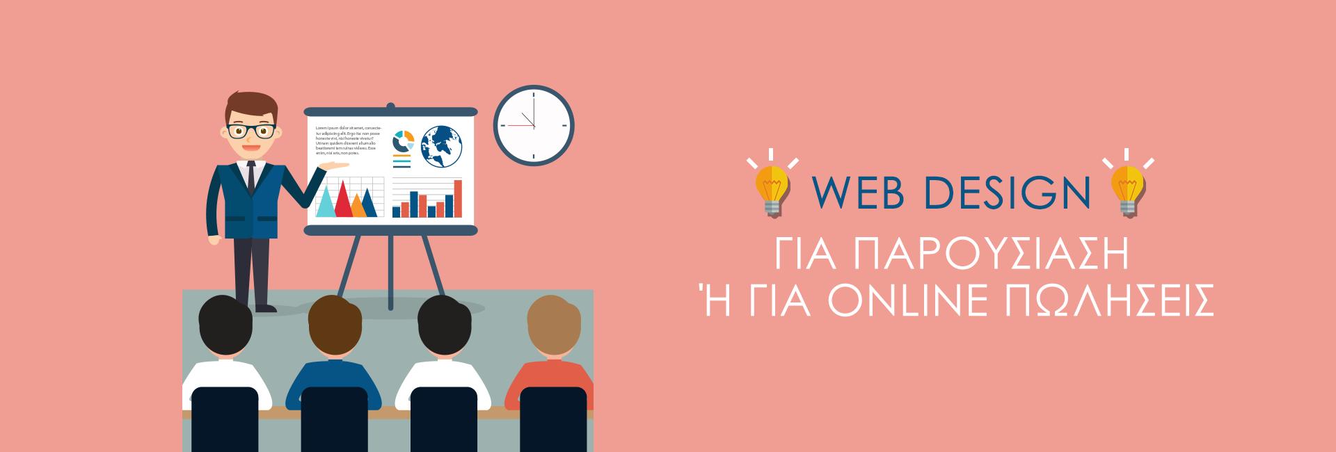 website-adverset